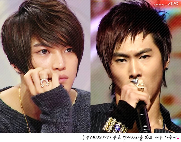 *윤재 evidence photos Couple-rings