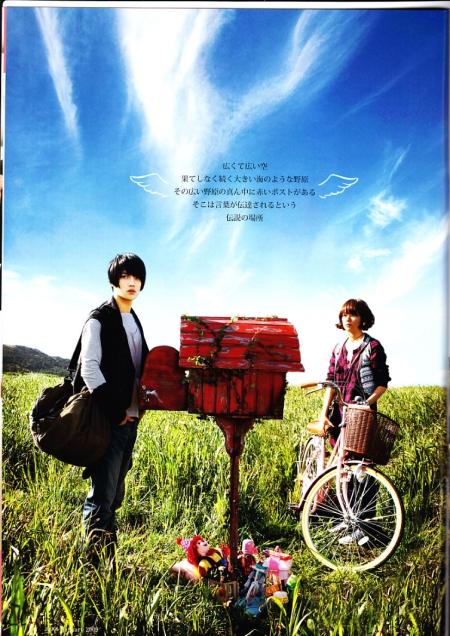 jae-japmagazine-lei0061
