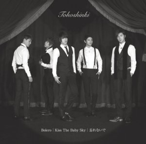 limited-ed-tohoshinki-hanlei