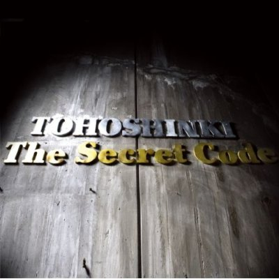 thsk-secretcode-cd-dvd-hanlei0031